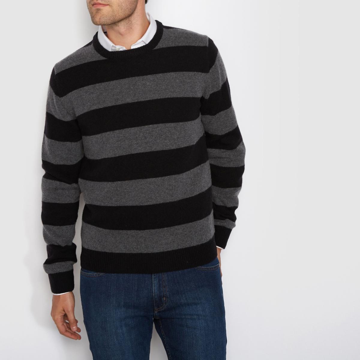 Пуловер в полоску из шерсти ягненка
