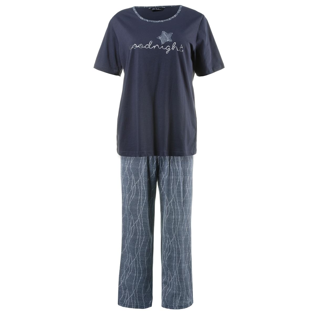 Пижама, 100% хлопкаДлина в зависимости от размера около 72-80 см, длина по внутр.шву около 76 см.<br><br>Цвет: синий<br>Размер: 52/54 (FR) - 58/60 (RUS)