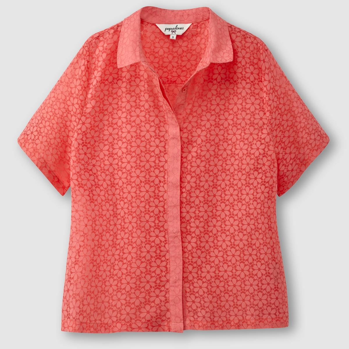 Рубашка с короткими рукавамиСостав и описаниеМатериал: 50% хлопка, 50% полиэстера.Длина: 52 см.Марка: PEPALOVESУход:Машинная стирка при 30°C с вещами подобных цветов.Машинная сушка запрещена.Гладить в деликатном режиме.<br><br>Цвет: желтый,коралловый<br>Размер: L.L