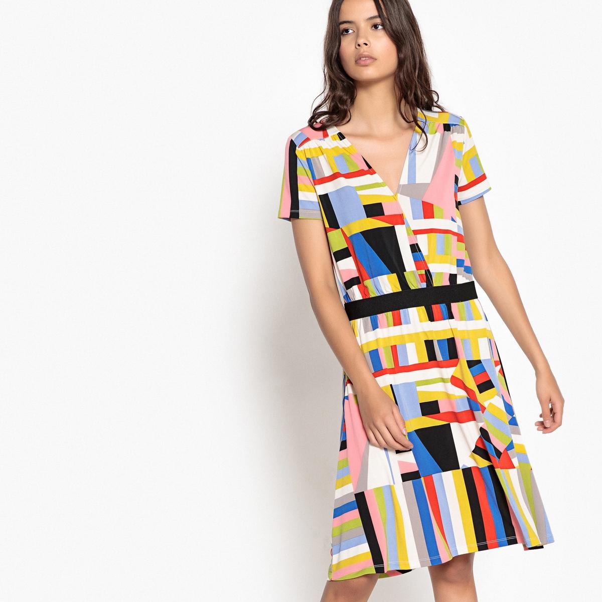 Vestido às riscas multicolores