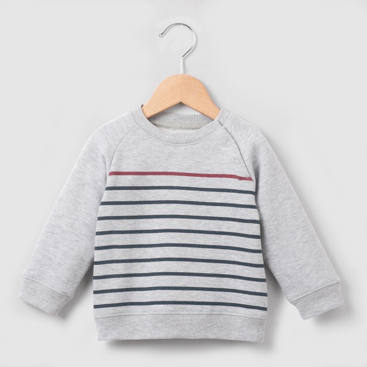 Пуловер в полоску, 1 мес. - 3 года от La Redoute Collections