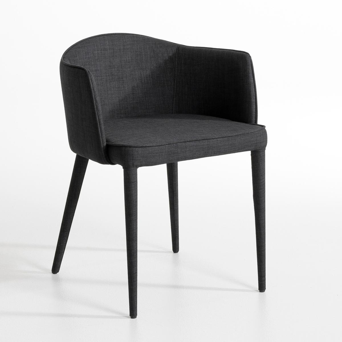 Кресло LaRedoute Bristol единый размер серый