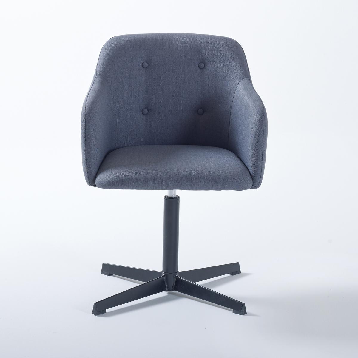Кресло офисное поворотное NumaКресло офисное поворотное Numa. Эргономичной формой, мягким сиденьем и стёганой подкладкой на спинке Numa обеспечивает высококлассный дизайн.Характеристики кресла офисного Numa :Сидение поворотное, не регулируется по высоте .Сиденье и спинка из 100% полиэстера.Прокладка пористая из полиуретана.Ножки с перекрестием из стали с эпоксидным покрытием чёрного цвета.Все стулья и кресла офисные Вы найдёте на сайте laredoute.ruРазмеры кресла офисного Numa :ОбщиеШирина : 64,5 смВысота : 79 смГлубина : 67,5 см.Сиденье : длина 41 x высота 45 x глубина 43,5 смНожки : В.32 смОснование : ?64,5 смРазмеры и вес упаковки :1 упаковкаДлина 62 x высота 53,5 x глубина 58,5 см11 кг.Доставка :Ваше кресло офисное поворотное Numa продаётся в сборе. Возможна доставка до квартиры !Внимание   ! Убедитесь, что товар возможно доставить на дом, учитывая его габариты (проходит в двери, по лестницам, в лифты).<br><br>Цвет: темно-серый