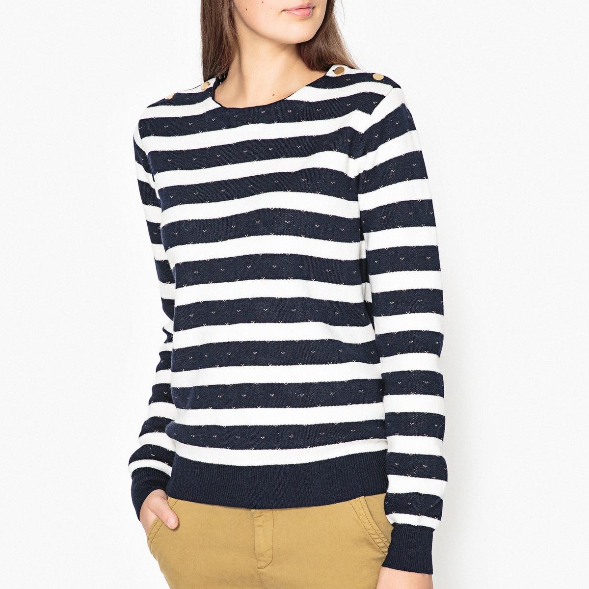 Пуловер в полоску с золотистыми пуговицами MAJESTE рубашка harris wilson harris wilson ha019emqpi73