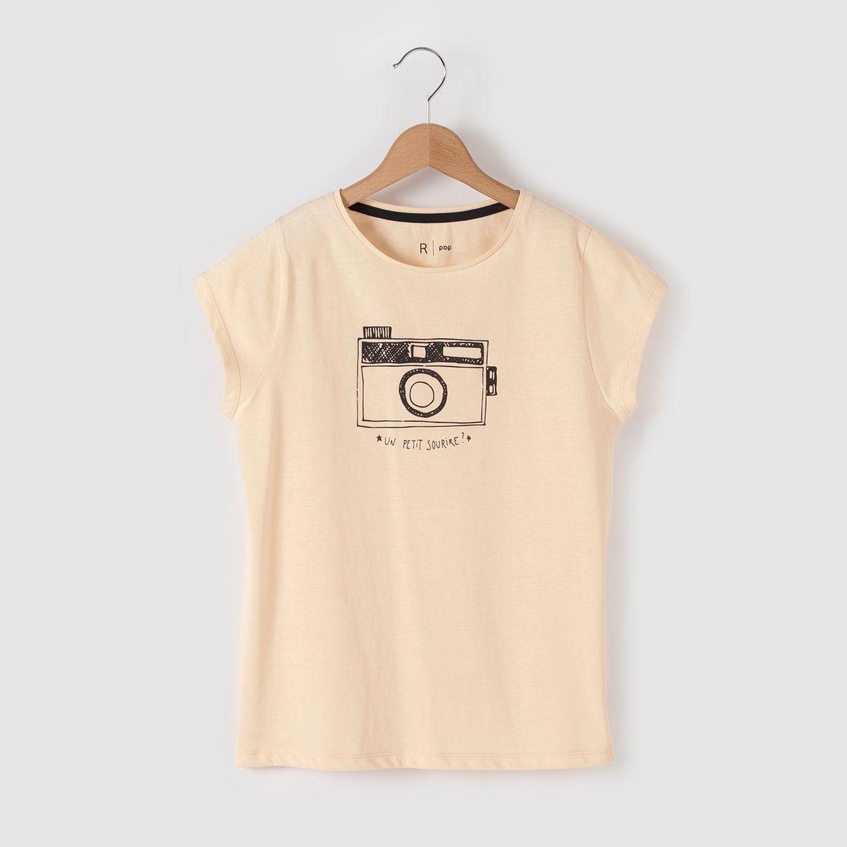 T-shirt imprimé appareil photo 10-16 ans