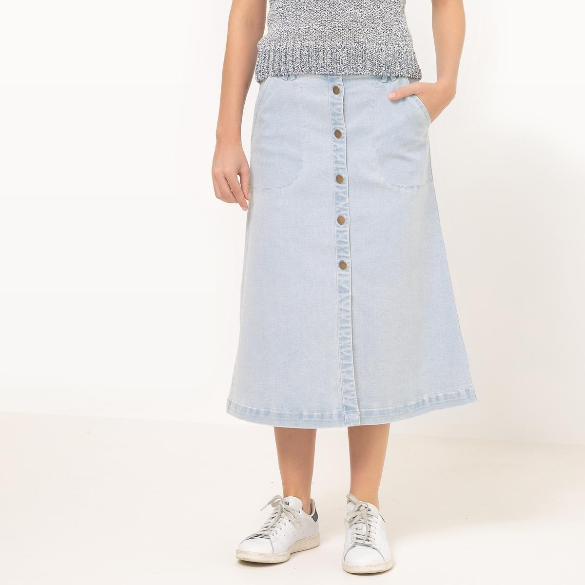 Falda de denim abotonada, largo midi