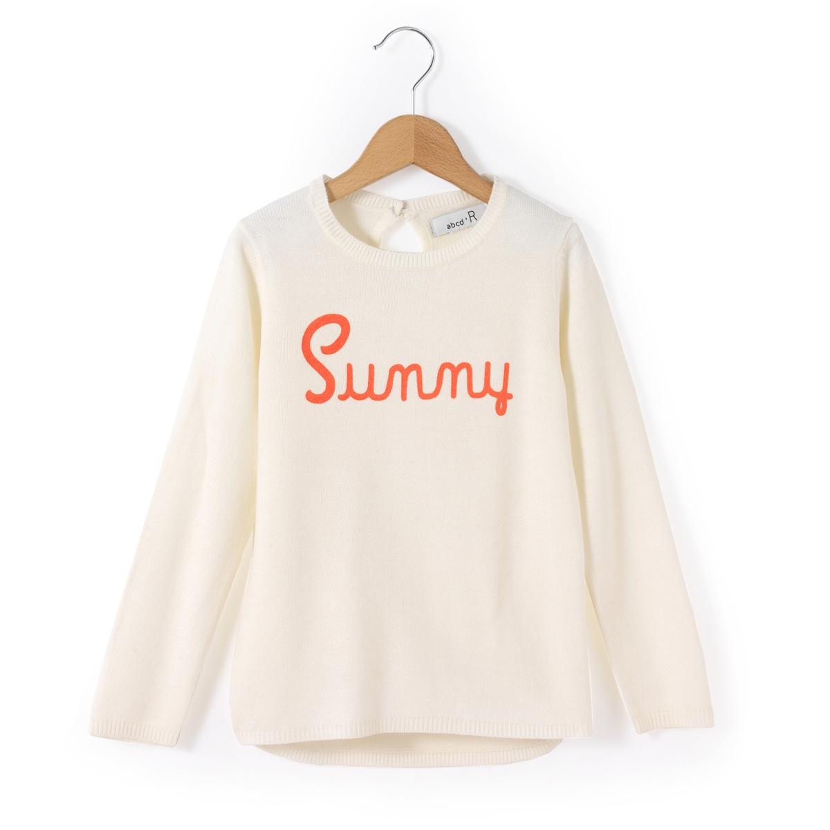 Пуловер с круглым вырезом 'Sunny'' 3-12 лет