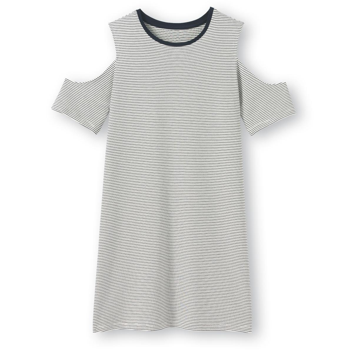 Платье в полоску с открытыми плечами, 10-16 лет