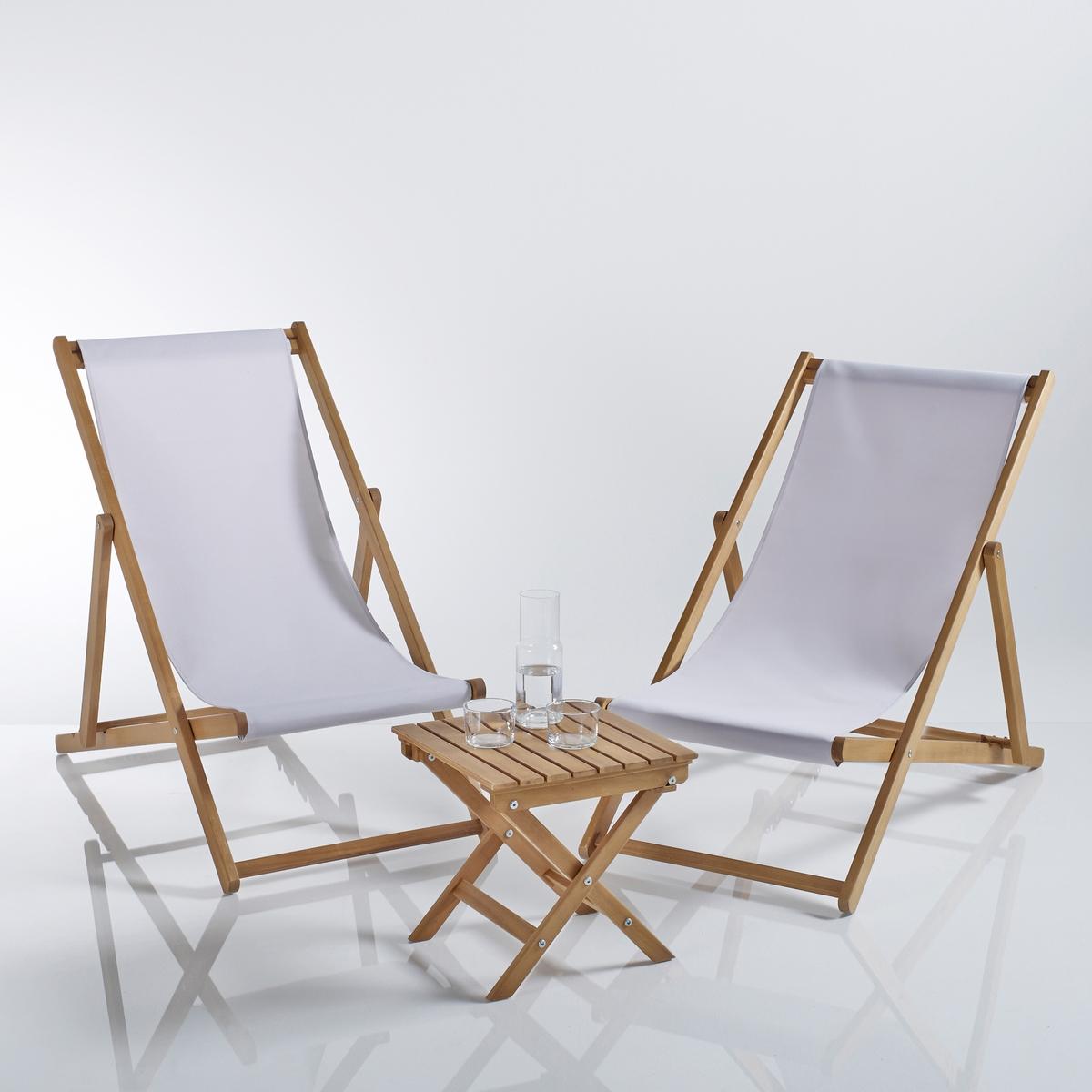 Комплект из двух стульев и низкого столаКомплект для террасы из дерева акации контролируемого происхождения. Комплект из двух стульев и низкого стола займет достойное место на террасе или в саду и доставит удовольствие после долгого дня. Описание комплекта:Складной стол.Складной регулируемый 4-позиционный стул.Характеристики комплекта:Каркас из дерева акации, обработка маслом.Сиденье: полиэстер плотностью 230 г/м?.Размеры комплекта:Стул: Длина: 56.5 см.Высота: 87 см.Глубина: 7 см.Низкий стол: Ширина: 35 см.Высота: 35 см.Глубина: 35 см.Размеры и вес с упаковкой:1 упаковка.Д.128 x В.9.5 x Ш.58.5 см.11 кг.Доставка: Для комплекта предусматривается самостоятельная сборка. Доставка до квартиры!Внимание! Убедитесь, что товар возможно доставить на дом, учитывая его габариты (проходит в двери, по лестницам, в лифты).<br><br>Цвет: серый жемчужный