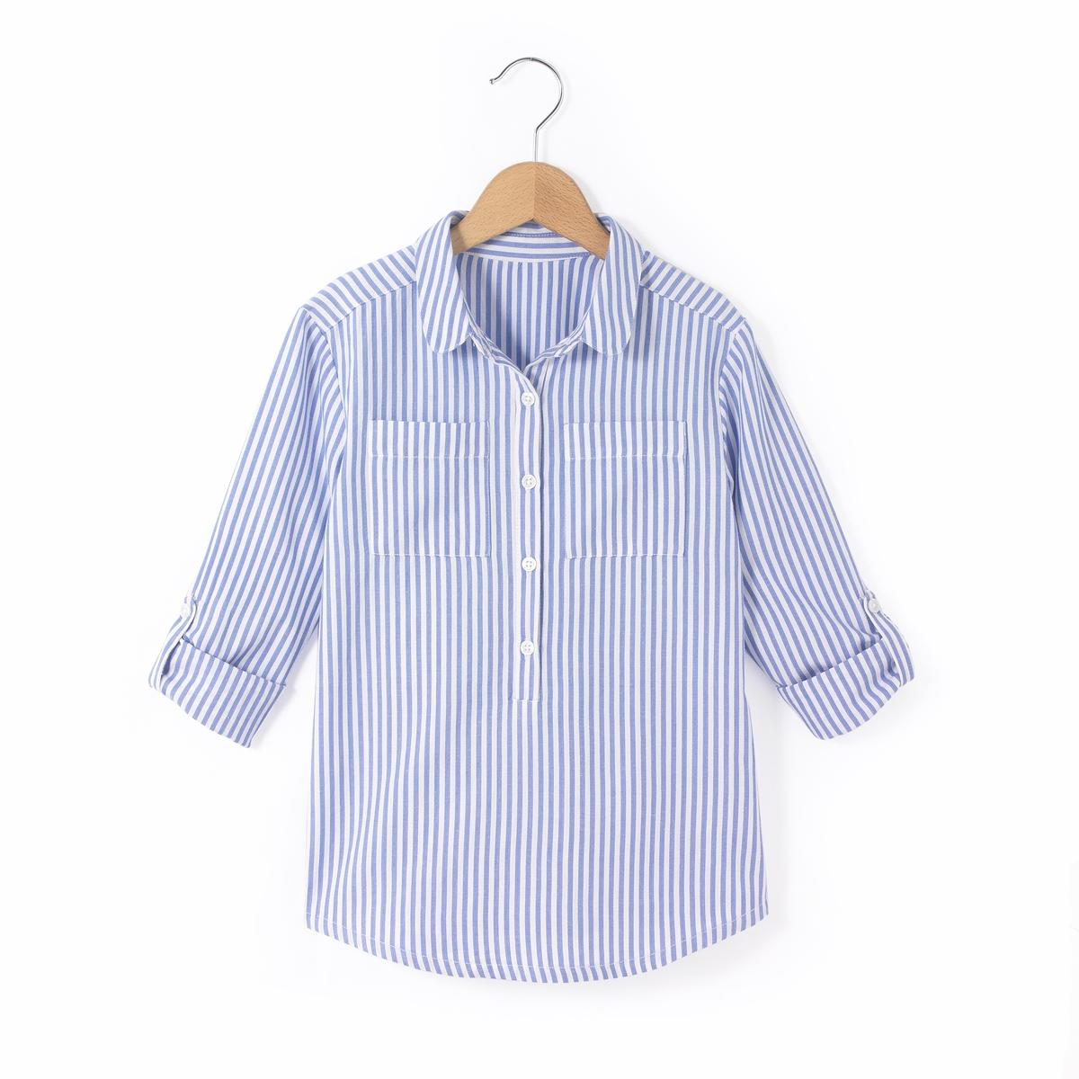 Рубашка длинная в полоску, с длинными рукавами, 3-12 летДлинная рубашка в полоску. Длинные рукава можно подвернуть с помощью планки с застежкой на пуговицу. Рубашечный воротник. Планка застежки на пуговицы. 2 нагрудных кармана. Закругленный низ. Состав и описание Материал       100% хлопокМарка       R essentielУход Стирать и гладить с изнанкиМашинная стирка при 30 °C с вещами схожих цветовМашинная сушка на умеренном режимеГладить при умеренной температуре<br><br>Цвет: в полоску<br>Размер: 8 лет - 126 см.4 года - 102 см.5 лет - 108 см
