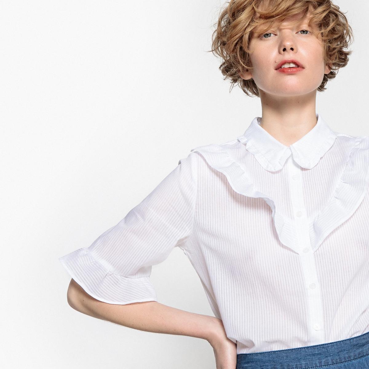 Рубашка с короткими рукавами и рубашечным вырезом с воланамиОписание:Детали •  Короткие рукава •  Прямой покрой •  Рубашечный воротник полоСостав и уход •  100% хлопок •  Tемпература стирки 30° на деликатном режиме •  Сухая чистка и отбеливание запрещены •  Не использовать барабанную сушку •  Низкая температура глажки<br><br>Цвет: белый,желтый<br>Размер: 48 (FR) - 54 (RUS).44 (FR) - 50 (RUS).42 (FR) - 48 (RUS).46 (FR) - 52 (RUS).40 (FR) - 46 (RUS).38 (FR) - 44 (RUS)