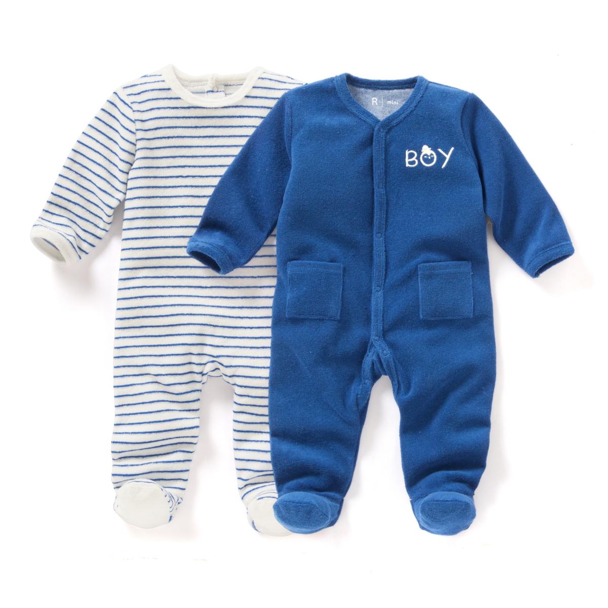 2 пижамы для новорожденных из махровой ткани 0 мес-3 лет