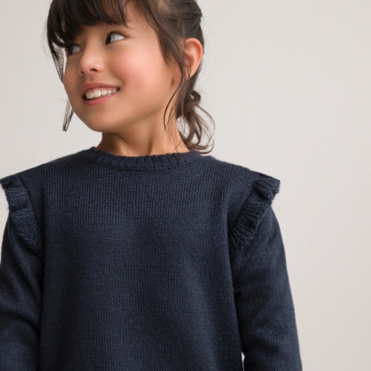Пуловер LaRedoute С воланами 3-12 лет 12 лет -150 см синий