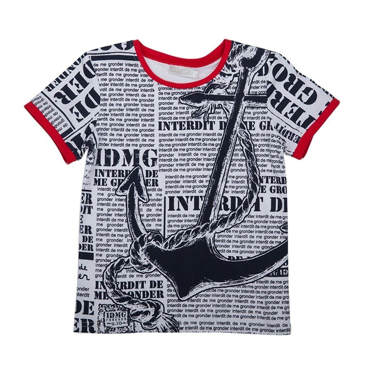 T-shirt Fille Pompom