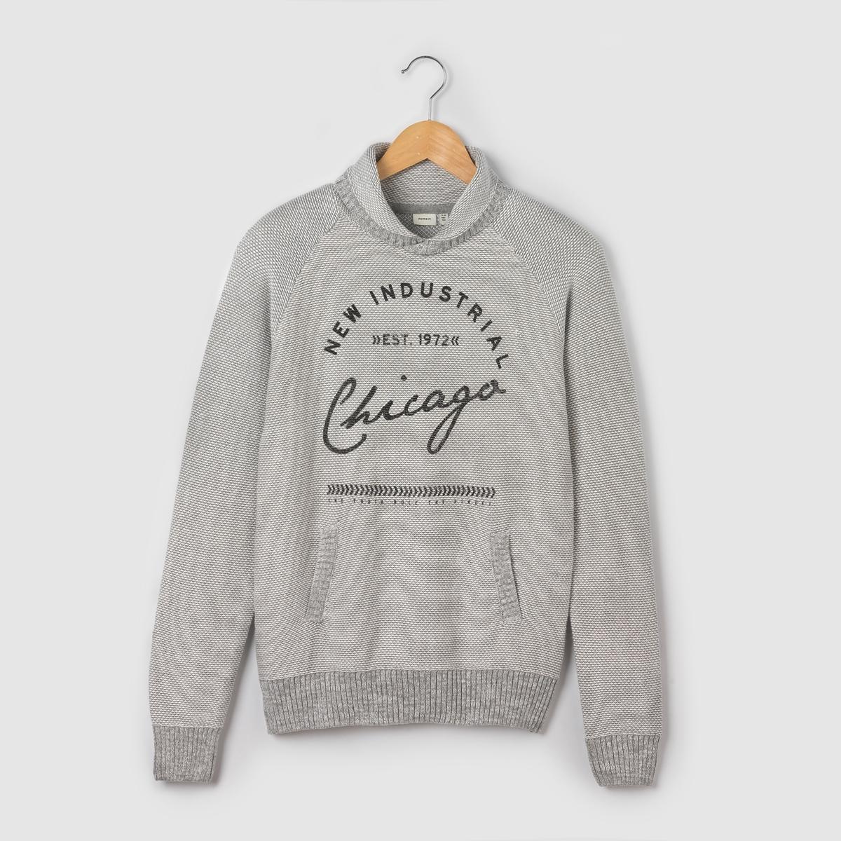 Пуловер, 100% хлопка, 7 - 14 летСостав и описаниеМарка: NAME ITМатериал: 100% хлопка.УходСтирать при 30°Cс вещами схожих цветов. Гладить на средней температуре.<br><br>Цвет: серый<br>Размер: 11/12 лет - 144/150 см