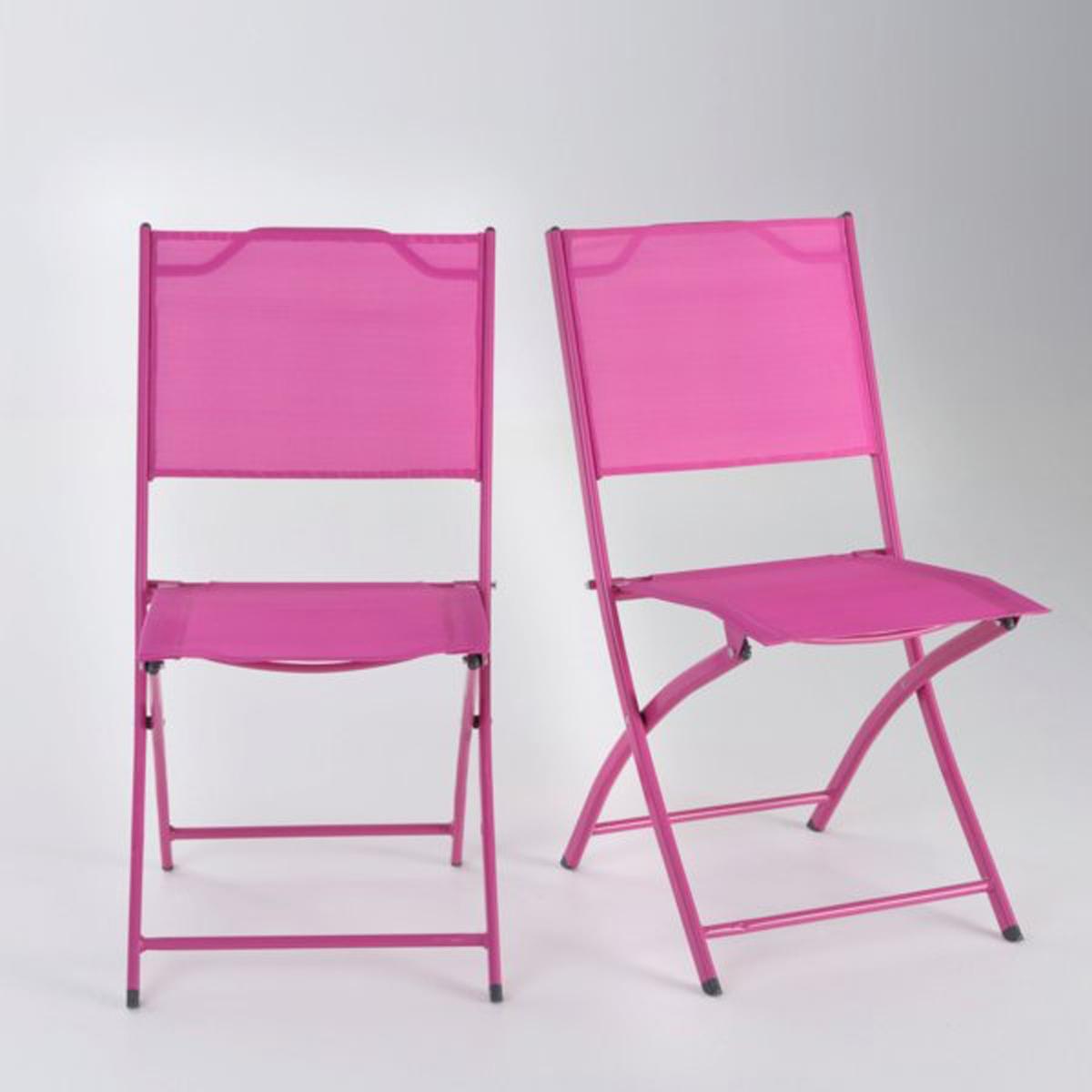 2 складных садовых стула от La Redoute