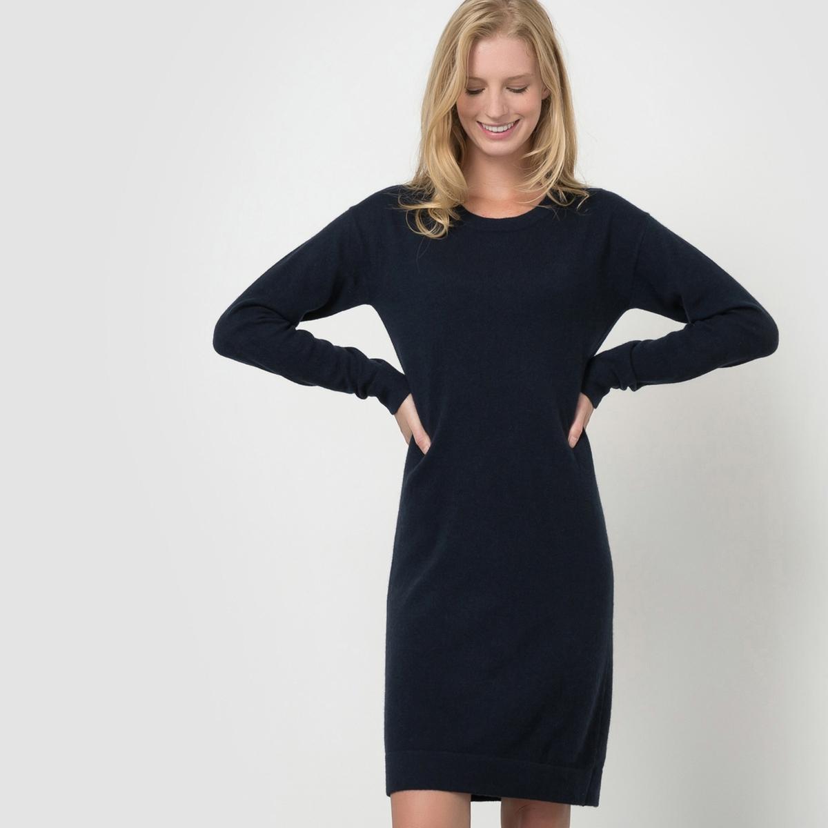 Платье-пуловер из 100% кашемираСостав и описаниеМатериал: 100% кашемирДлина: 95 смМарка: atelier RКАЧЕСТВО BEST УходРучная стиркаРасправить сразу же после стиркиСушить в расправленном виде.Гладить при умеренной температуре<br><br>Цвет: серый меланж,темно-синий<br>Размер: 42/44 (FR) - 48/50 (RUS).38/40 (FR) - 44/46 (RUS)