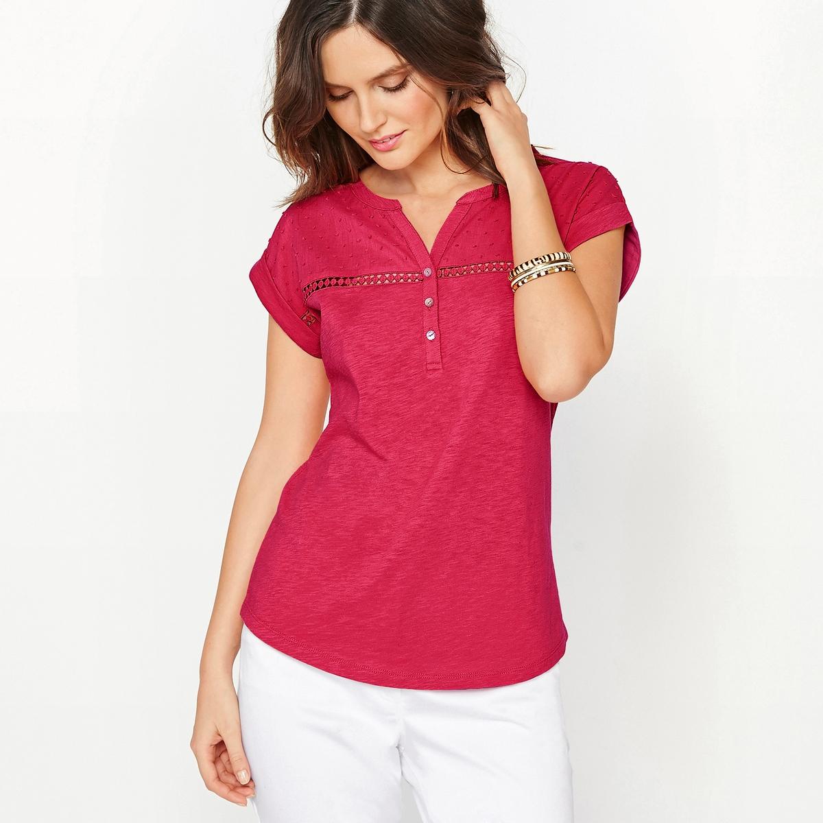 Imagen principal de producto de Camiseta 100% algodón flameado - Anne weyburn