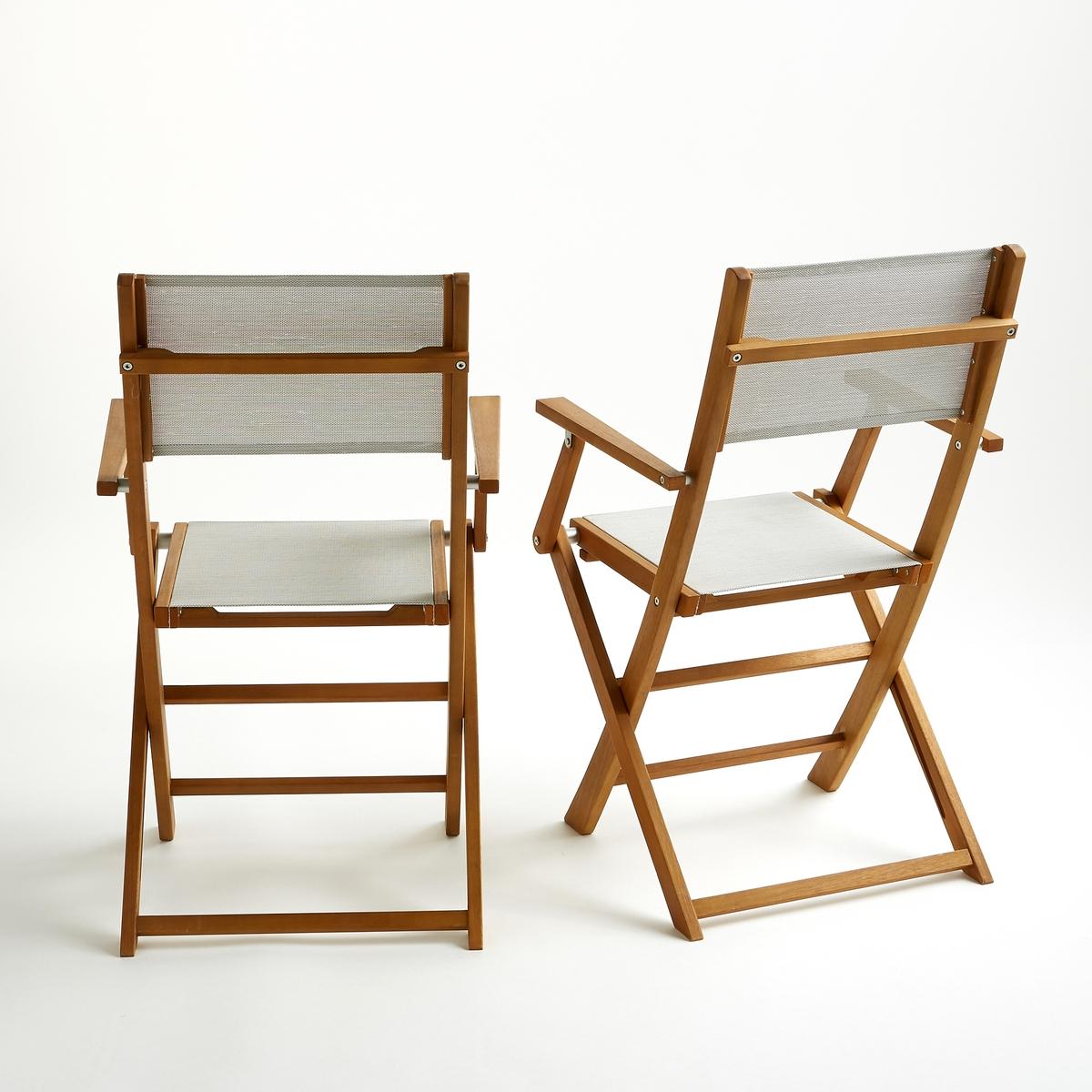 2 кресла садовых складных, Exodor от La Redoute