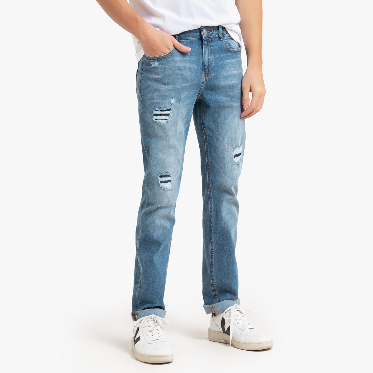 Jeans regular destroy