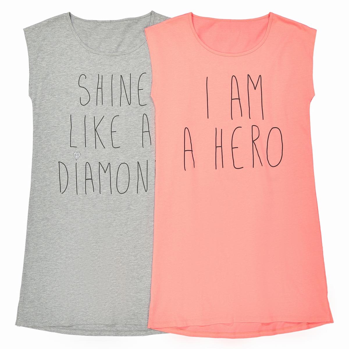 2 ночные сорочкиОписание:2 рубашки ночные. Невероятно удобные.. Большая текстовая надпись на каждой : SHINE LIKE A DIAMOND и I AM A HERO, со вставкой из пайеток .Детали •  Комплект из 2 штук 2 цветов . •  Текстовая надпись спереди . •  Короткие ниспадающие рукава . •  Вырез-лодочка. •  Верх : 87 см .Состав и уход •  Материал : 100% хлопок. •  Стирать при температуре 30° в деликатном режиме. •  Стирать с вещами схожих цветов. •  Стирать и гладить с изнаночной стороны. •  Гладить при низкой температуре.<br><br>Цвет: серый + розовый<br>Размер: 54/56 (FR) - 60/62 (RUS).50/52 (FR) - 56/58 (RUS).46/48 (FR) - 52/54 (RUS).42/44 (FR) - 48/50 (RUS).34/36 (FR) - 40/42 (RUS).38/40 (FR) - 44/46 (RUS)
