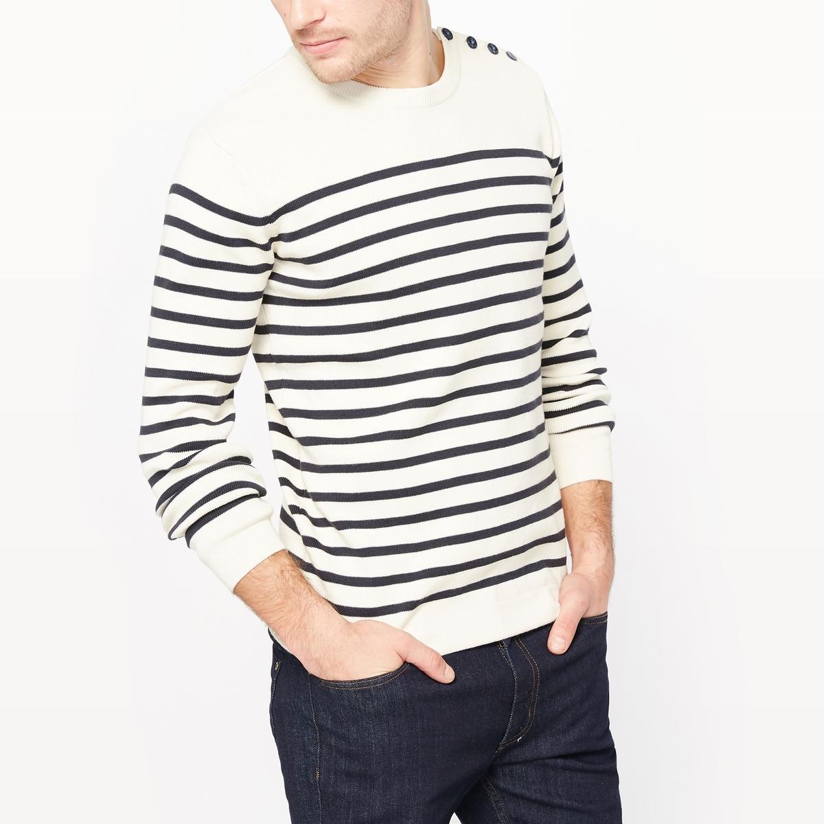 Пуловер-тельняшка с круглым вырезом, биохлопок-Oeko Tex