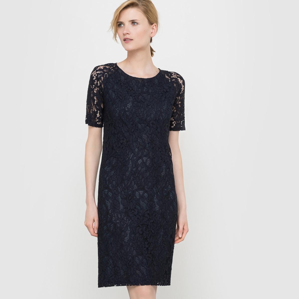 Платье прямое из кружеваКружевное платье. Прямой покрой. Длина рукавов: до локтя, проймы рукавов реглан. Круглый вырез, вырез-капелька с застежкой на пуговицу сзади. Перед и спинка на подкладке из хлопковой вуали.Состав и описаниеМарка: Atelier RДлина: 98 см.Материал: кружево, 44% вискозы, 30% полиамида, 26% хлопка. - Подкладка из 100% хлопка.УходМашинная стирка при 30°C в деликатном режиме.Стирать с вещами схожих цветов, предварительно вывернув изделие наизнанку.Машинная сушка запрещена.Гладить на низкой температуре, вывернув наизнанку.<br><br>Цвет: темно-синий,черный<br>Размер: 38 (FR) - 44 (RUS).40 (FR) - 46 (RUS).36 (FR) - 42 (RUS)
