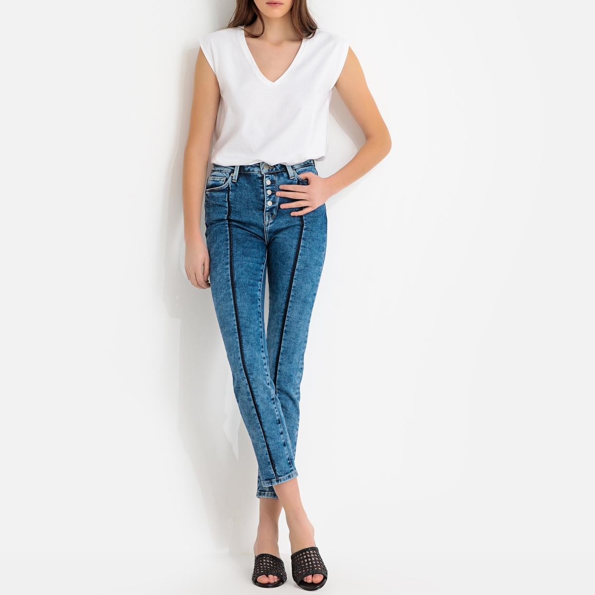 Imagen secundaria de producto de Vaqueros skinny talle alto DION - Pepe Jeans