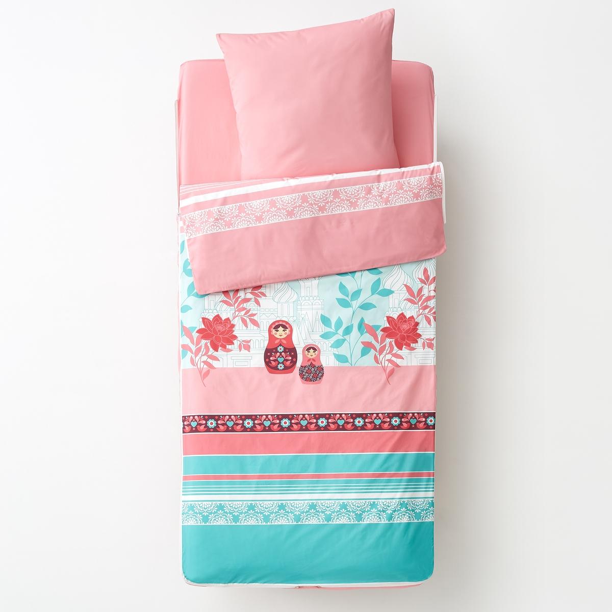 Комплект постельный с одеялом готов ко сну AnastasiaКомплект постельного белья без одеяла Anastasia. Отличное решение для двухъярусных кроватей, на отдыхе или для организации дополнительного спального места ! Маленькая хитрость ? Пододеяльник и натяжная простыня застегиваются на молнию ! Характеристики комплекта Anastasia :В комплекте : Размер 90 x 140 см : 1 пододеяльник 90 x 140 см + 1 натяжная простыня 90 x 140 см + 1наволочка 63 x 63 см Размеры 90 x 190 см : 1 пододеяльник 90 x 190 см + 1 натяжная простыня 90 x 190 см + 1 наволочка 63 x 63 см Состав комплекта с одеялом Anastasia :100% хлопок с плотным переплетением нитей 57 нитей/см?  : чем больше нитей/см?, тем выше качество материала.Внешняя часть комплекта стирать при 60°.. Комплект совместим с надувными матрасами Intex.Найдите все постельные комплекты caradous на сайте laredoute .ruРазмеры :90 x 140 см : раскладная кровать90 x 190 см : 1-сп.<br><br>Цвет: наб. рисунок/ розовый