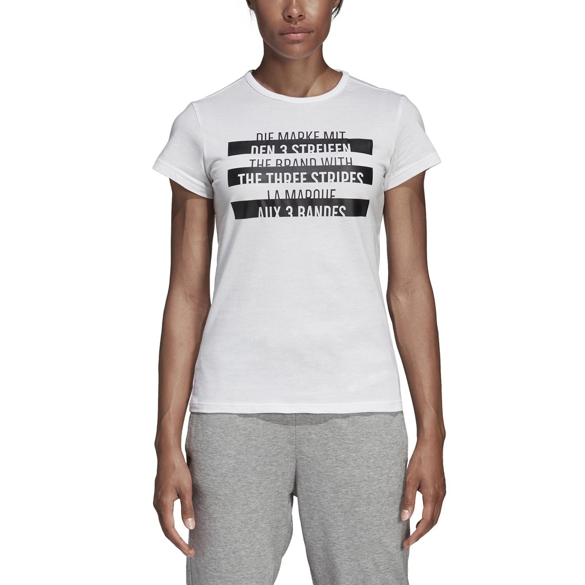 Camiseta Sport Id de manga corta