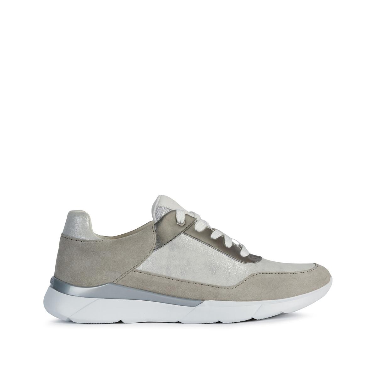 Zapatillas Hiver