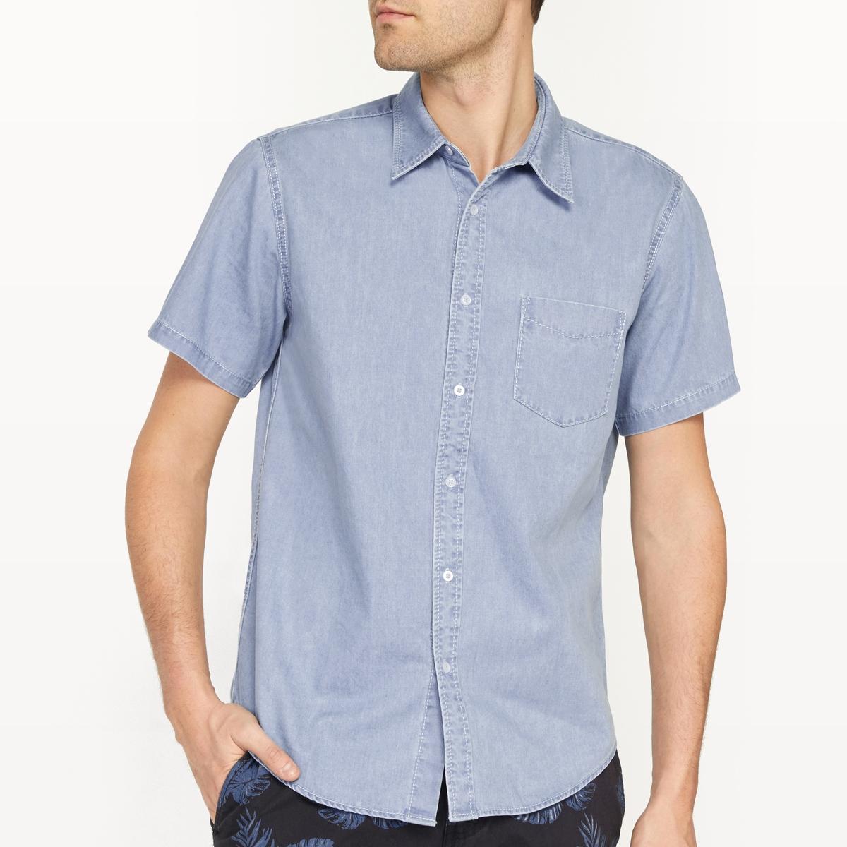 Camisa vaquera con corte recto