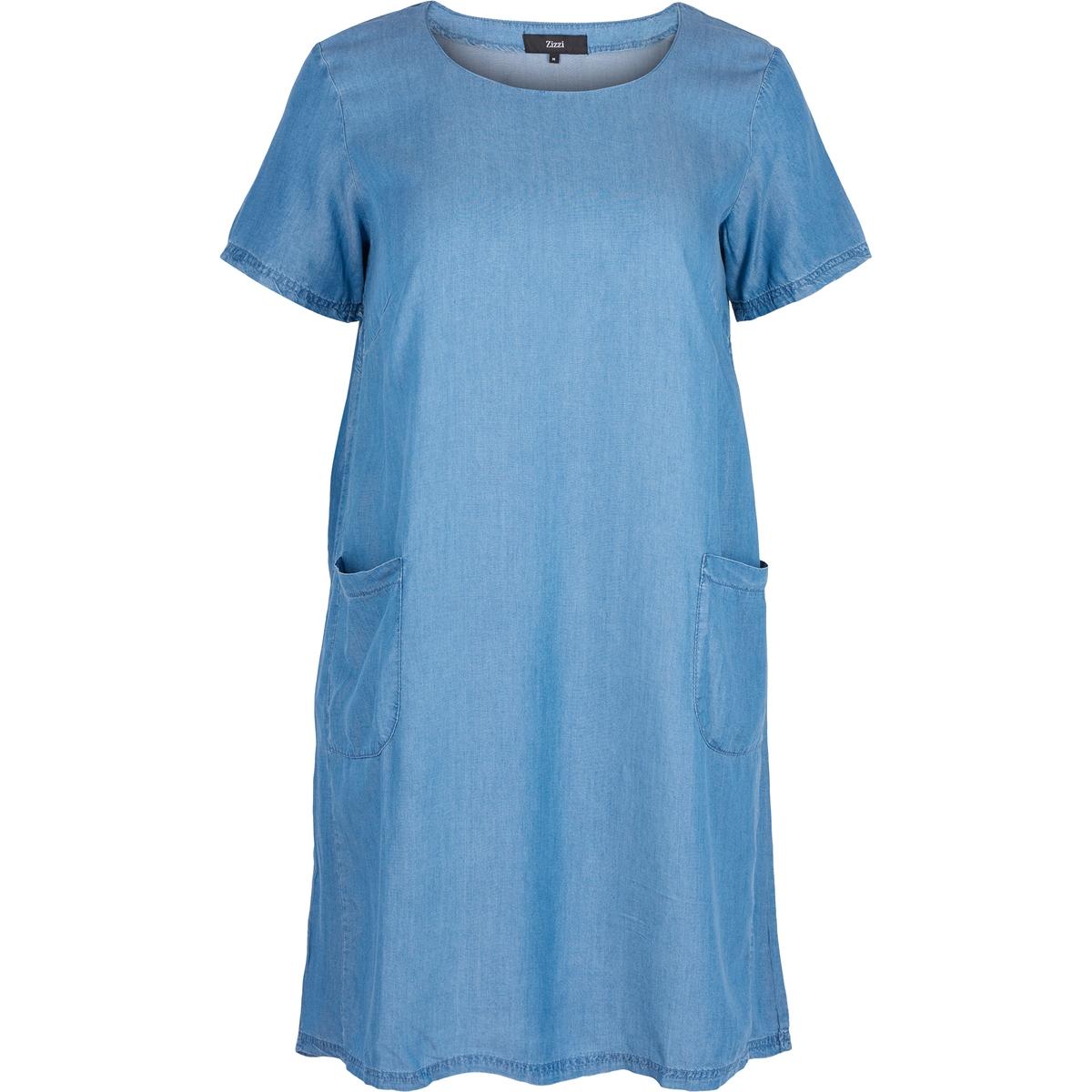 Платье<br><br>Цвет: голубой