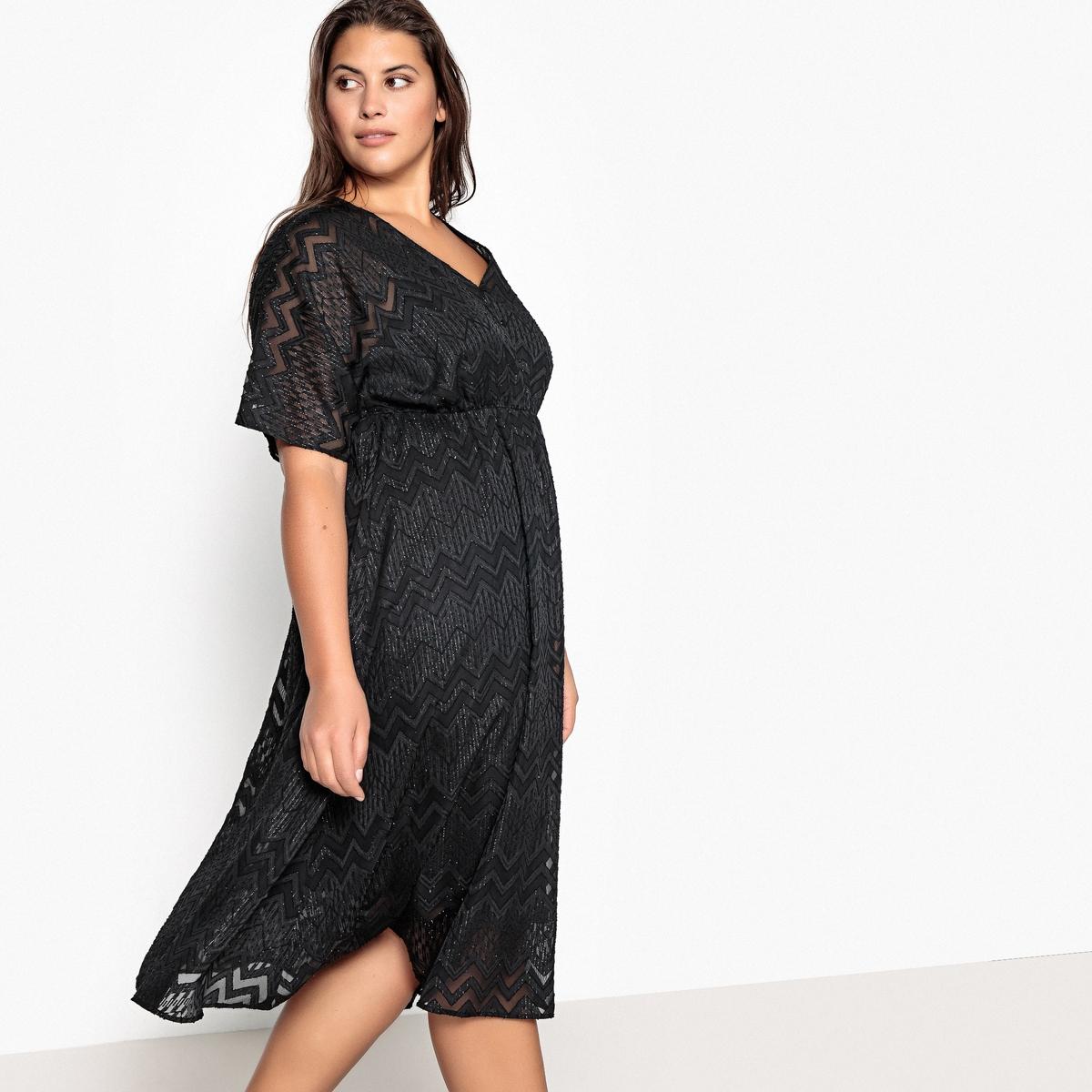 Коктейльное платье CASTALUNA 15519631 от LaRedoute