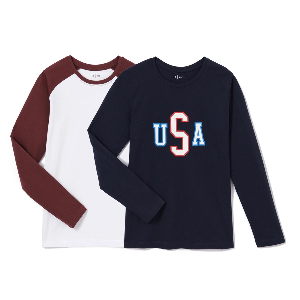 Комплект: футболки с рисунком 10-16 лет