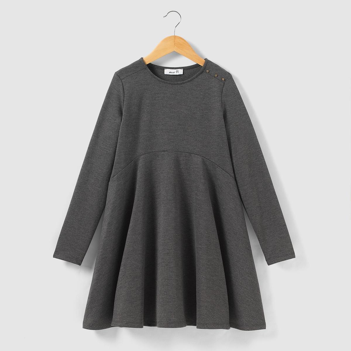 Платье из плотного джерси, 3-12 летОднотонное платье с длинными рукавами . Оригинальные детали на плечах . Округлая отрезная деталь снизу . Состав и описание : Материал        75% полиэстера, 20% вискозы, 5% эластана Длина     ниже коленМарка        abcdRУход :Машинная стирка при 30 °C с вещами схожих цветов.Стирать и гладить с изнаночной стороны.Машинная сушка в умеренном режиме.Гладить при умеренной температуре.<br><br>Цвет: антрацит<br>Размер: 6 лет - 114 см