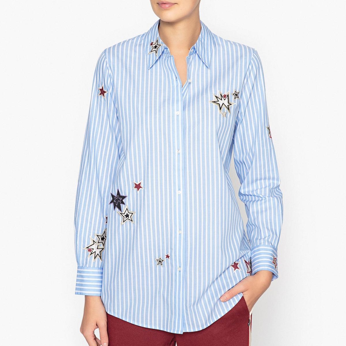 Рубашка в полоску maison scotch футболка с длинными рукавами