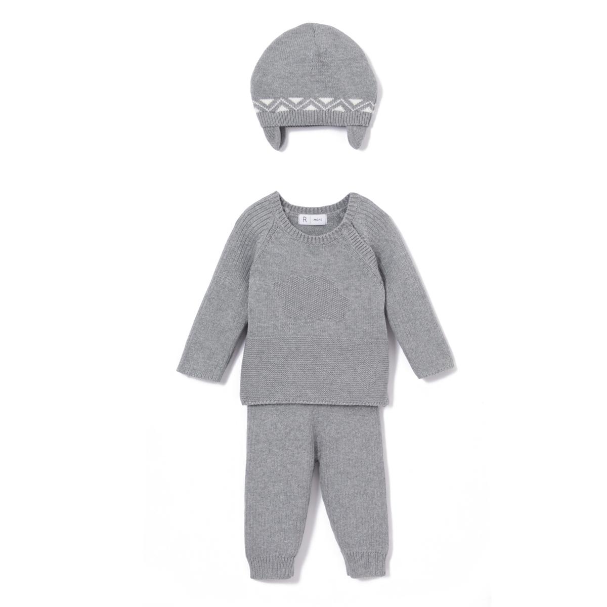 Комплект для новорожденного с круглым вырезом и длинными рукавами Oeko Tex