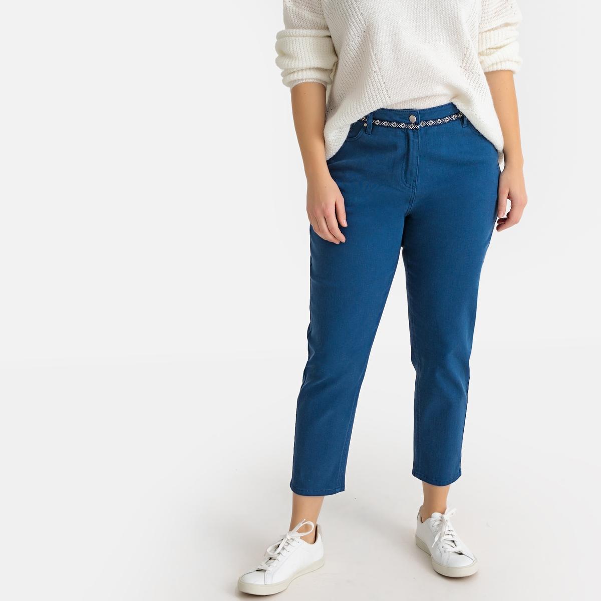 Jeans mom de cintura subida, cós fantasia