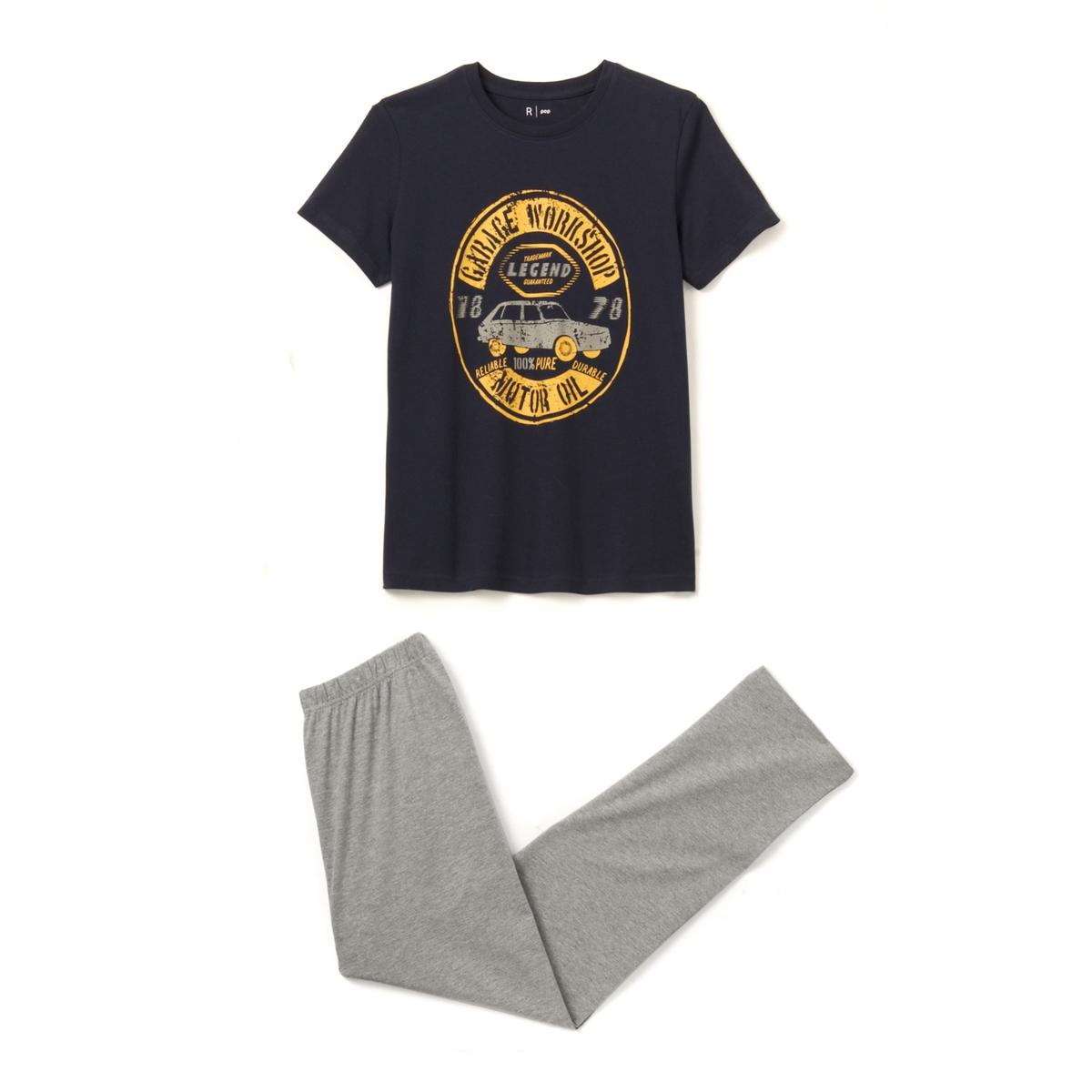 Пижама с рисунком из хлопка, 10-16 летПижама: футболка с короткими рукавами и брюки. Футболка с рисунком спереди  . Однотонные брюки с эластичным поясом.Состав и описание :   Материал       трикотаж джерси, 100% хлопк (кроме цвета серый меланж, : с преобладанием хлопка)  Уход :Машинная стирка при 30 °C с вещами схожих цветов.  Стирка и глажка с изнаночной стороны.  Машинная сушка в умеренном режиме.  Гладить при умеренной температуре.<br><br>Цвет: темно-синий/серый меланж<br>Размер: 10 лет - 138 см.14 лет - 162 см