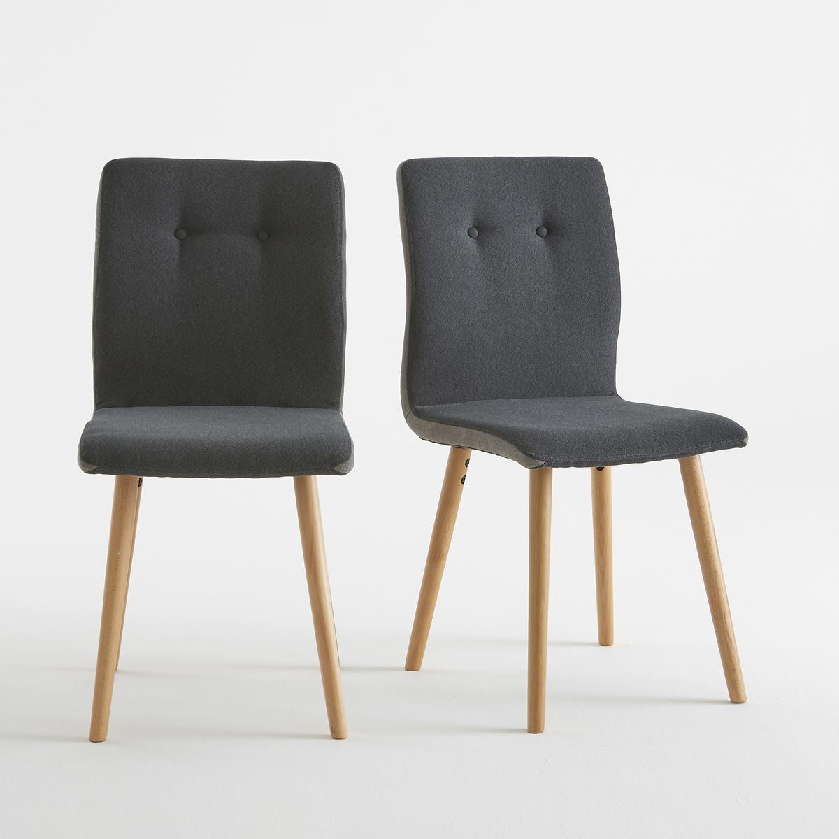 2 стула с мягкой спинкой, CRUESO2 стула с обивкой из войлока Crueso. Изящный дизайн, комфорт и выгодная цена, стулья Crueso не останутся без внимания в доме.Описание стульев Crueso :2 пуговицы пришитые вверху спинки.Отделка контрастным кантом светло-серого цвета на антрацитовом фоне по краю стула.Для оптимального качества и устойчивости рекомендуется надежно затянуть болты. Характеристики стульев Crueso :Обивка 100% полиэстера с эффектом войлока.Сиденье в форме раковины из фанеры покрытой полиуретановой пеной, 30 кг/м?.Ножки из массива бука, покрытие нитролаком.Откройте для себя другие предметы декора из коллекции Crueso на сайте laredoute.ru.Размеры 1 стула Cruseo :ОбщиеШирина : 43 см.Высота : 88,5 смГлубина : 53 смСиденье : Выс. 48 смРазмеры и вес упаковки:1 коробкаШир. 72 x Выс. 43 x Гл. 47,5 см13,5 кгДоставка :2 стула Crueso продаются готовыми к сборке . Возможна доставка до квартиры по предварительному согласованию !Внимание ! Убедитесь, что дверные, лестничные и лифтовые проемы позволяют осуществить доставку коробки таких габаритов .<br><br>Цвет: антрацит