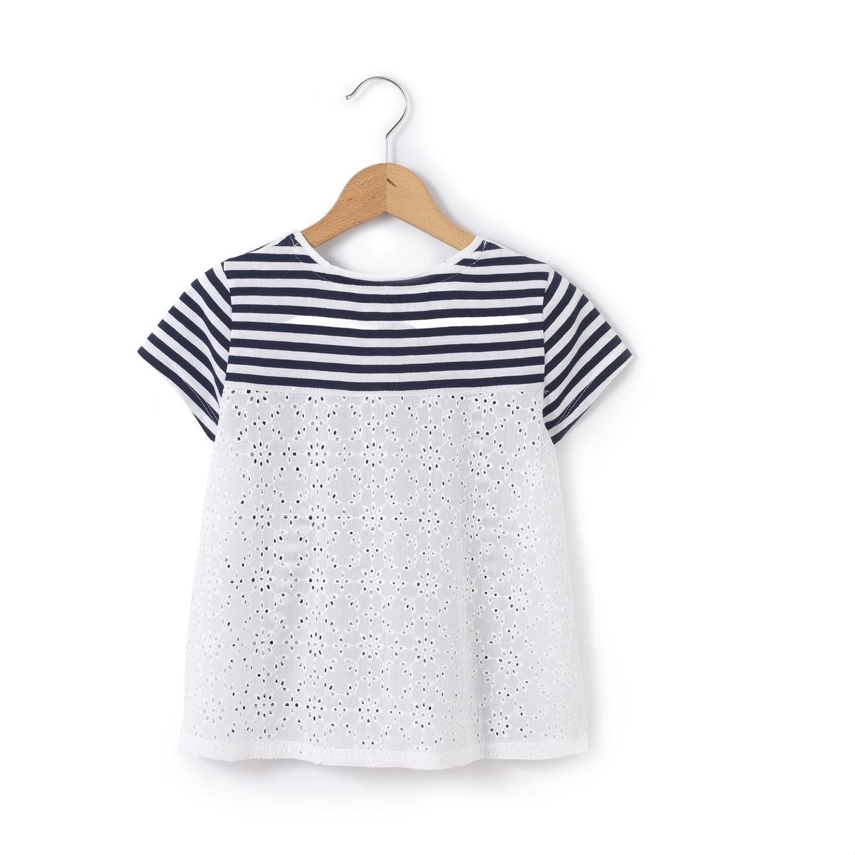 T-shirt con scollo rotondo fantasia, maniche corte