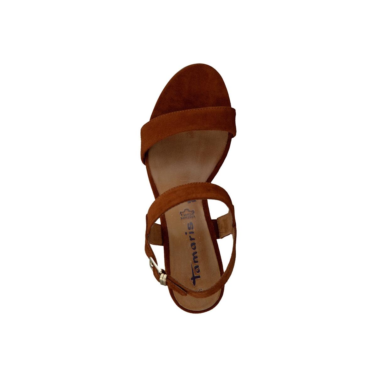 Босоножки кожаные 28321-28Верх/Голенище : кожа    Подкладка : текстиль    Стелька : кожа    Подошва : синтетика    Высота каблука : 7 см    Форма каблука : квадратный каблук    Мысок : закругленный мысок    Застежка : пряжка<br><br>Цвет: каштановый,черный