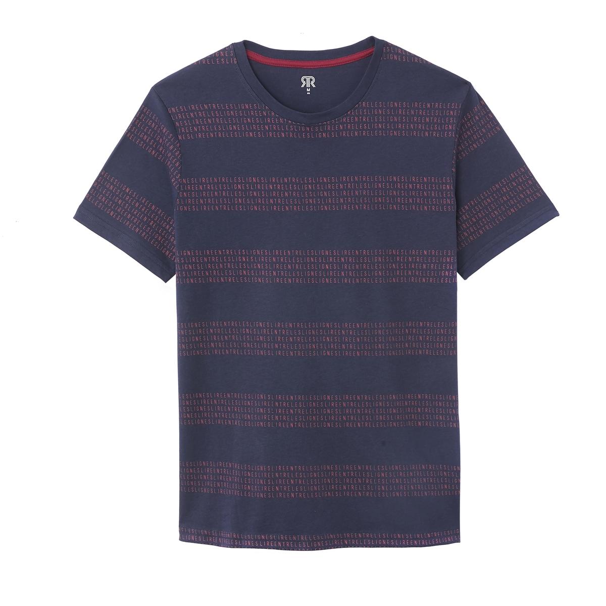 T-shirt de gola redonda, às riscas