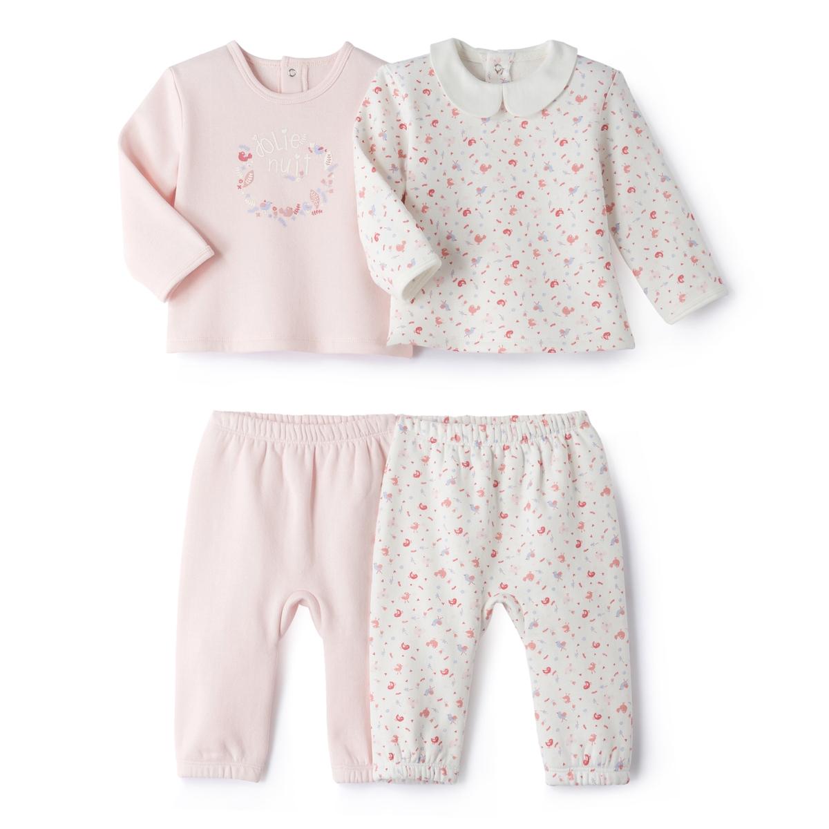 2 пижамы из 2 предметов из мольтона, 0 мес. - 3 года брюки спортивные из мольтона 1 мес 3 года