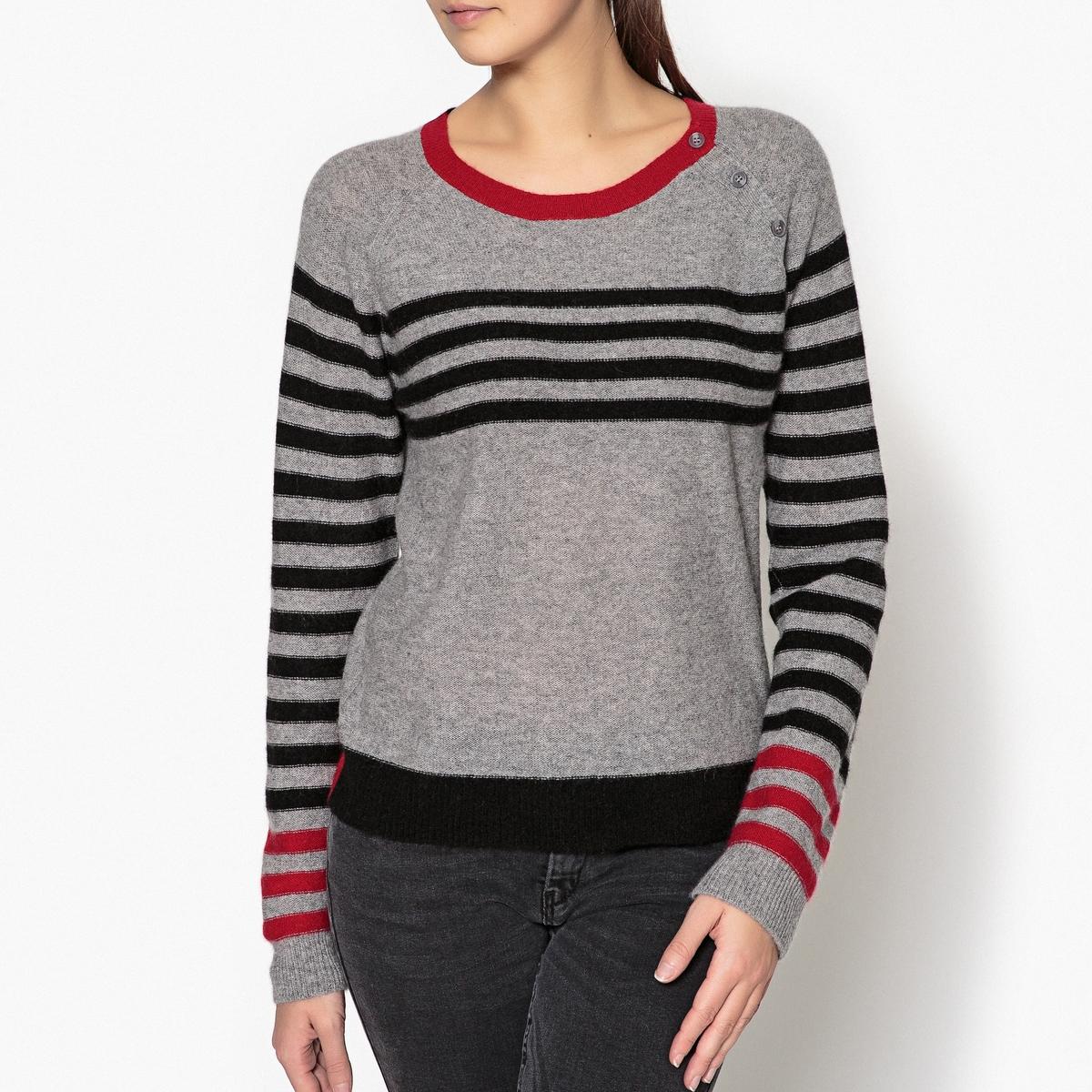 купить Пуловер в полоску FLO дешево