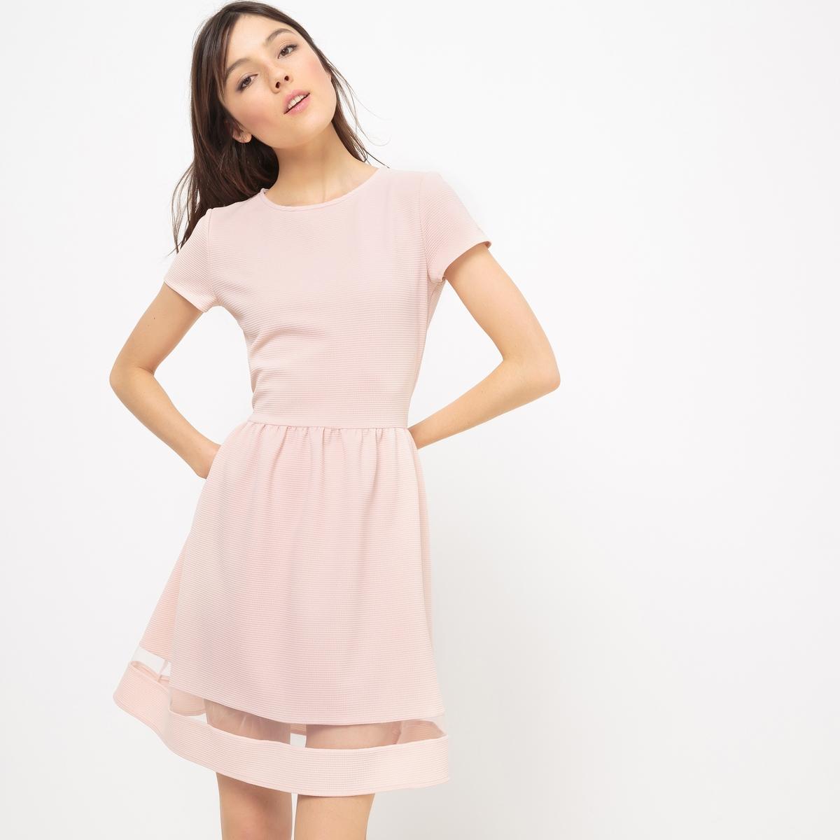 Sukienka rozkloszowana, transparentny pasek na dole