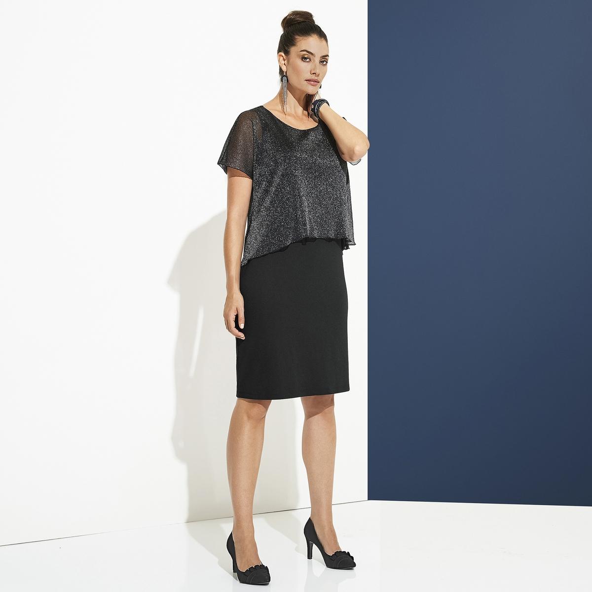 Imagen principal de producto de Vestido recto con largo por la rodilla, punto milano - Anne weyburn