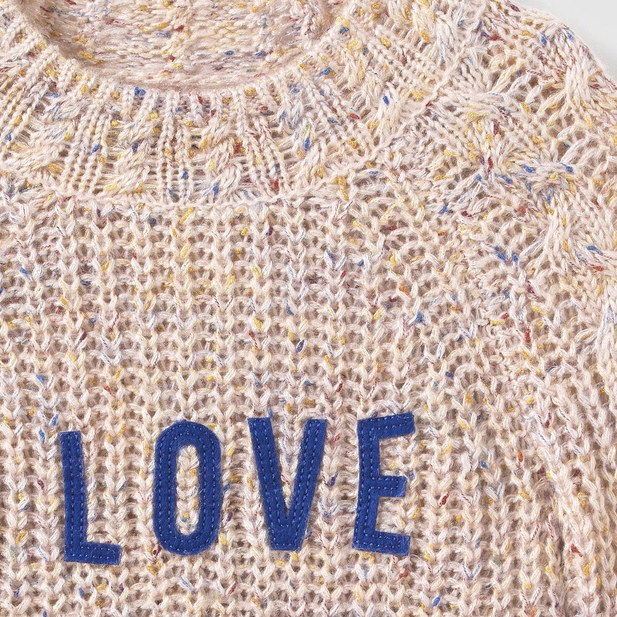 Pullover mit Stehkragen, Aufdruck I Love 3 14 Jahre