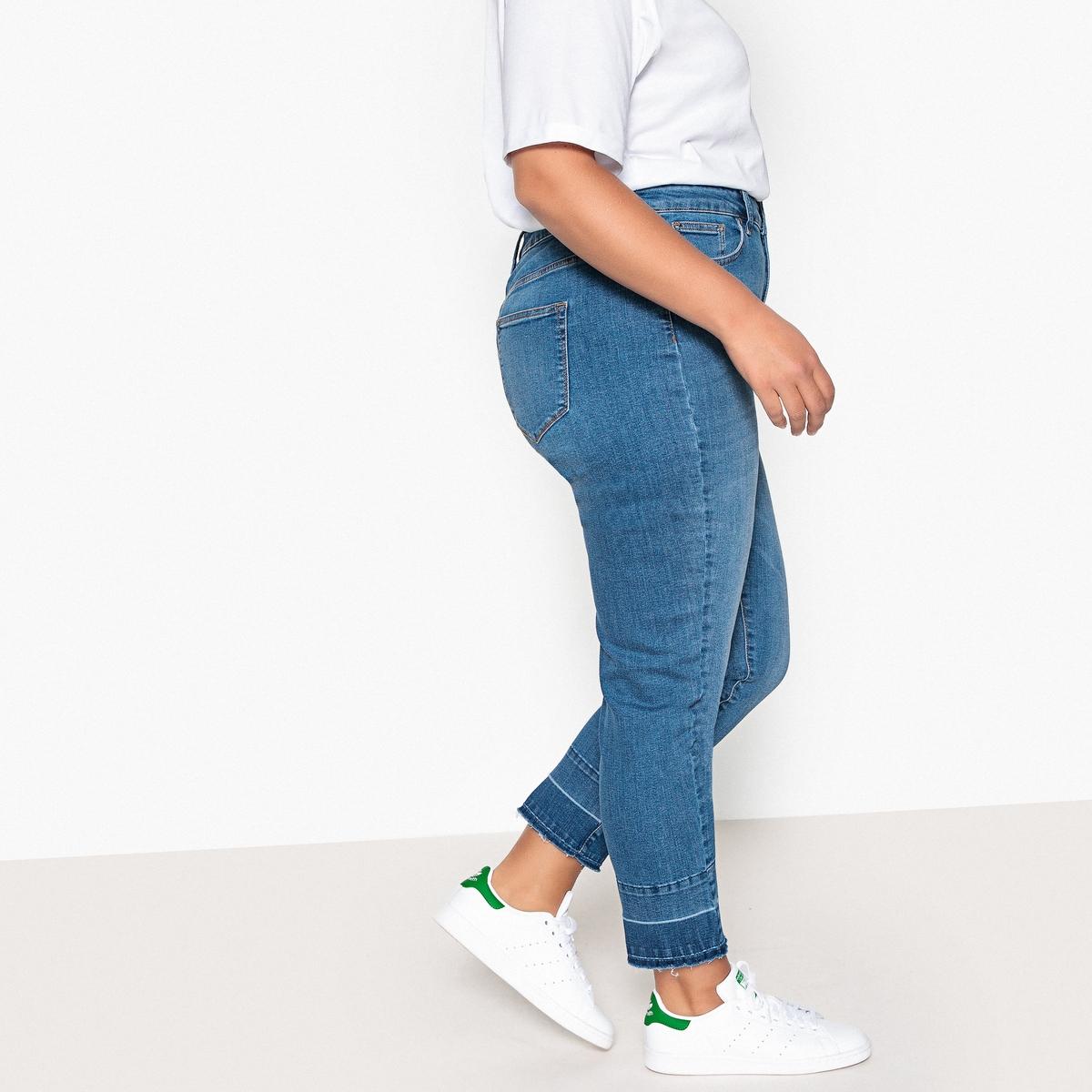 Jeans boyfriend, base com acabamento em bruto